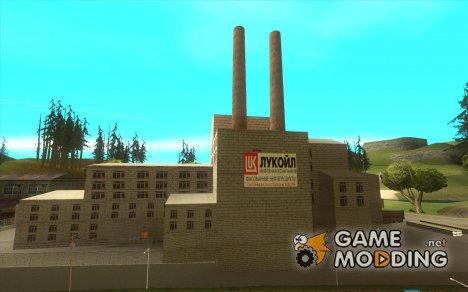 Нефтяная компания Лукойл для GTA San Andreas