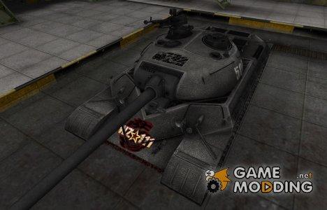 Отличный скин для WZ-111 for World of Tanks