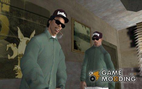 Одежда Райдера для GTA San Andreas