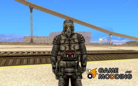 Долговец из S.T.A.L.K.E.R. Зов Припяти для GTA San Andreas