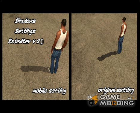 Mobile Shadows Setting for GTA San Andreas