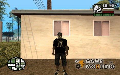 Пак модной одежды для GTA San Andreas