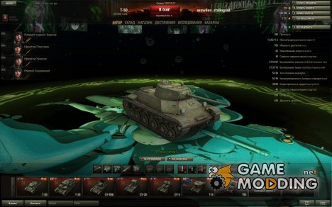 World of Tanks ангар для World of Tanks