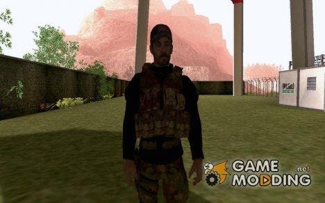 Гас из Call of Duty 4 for GTA San Andreas