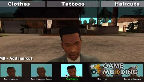 Visual Script Pack для GTA San Andreas