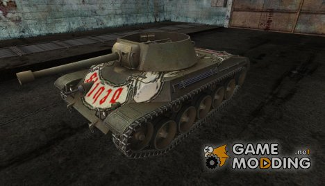 Шкурка для T49 for World of Tanks