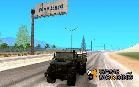 ЗиЛ 4334 Повышеной проходимости для GTA San Andreas