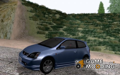 Honda Civic Type R для GTA San Andreas
