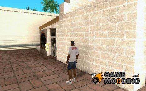Халявные деньги v1.1 for GTA San Andreas