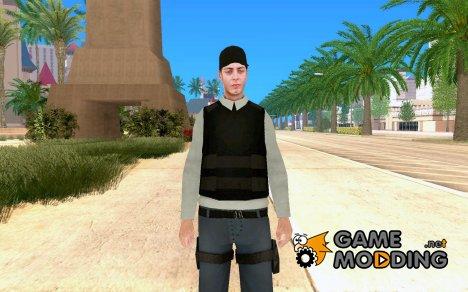 Выживший из DayZ for GTA San Andreas