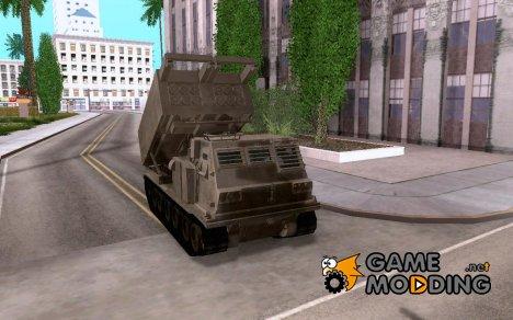M270 MLRS для GTA San Andreas