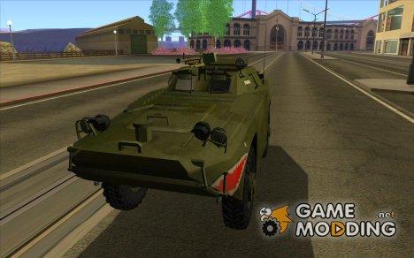 БРДМ-1 Скин 4 for GTA San Andreas