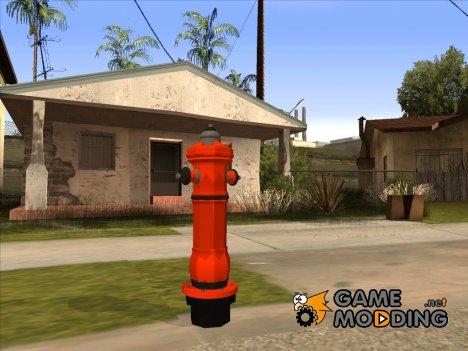 Новая водяная колонка HD for GTA San Andreas