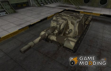 Пустынный скин для ИСУ-152 для World of Tanks