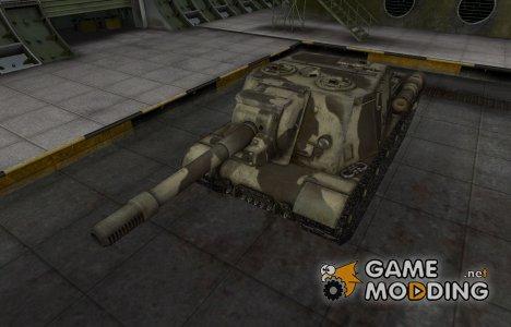 Пустынный скин для ИСУ-152 for World of Tanks