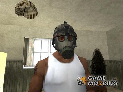 Военный противогаз для GTA San Andreas