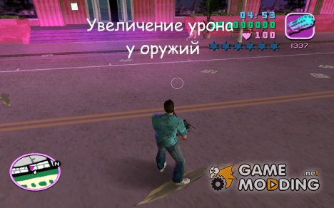 Улучшенные характеристики оружия для GTA Vice City