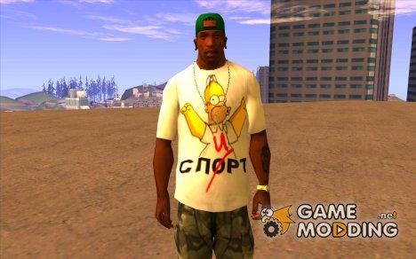Футболка с Гомером for GTA San Andreas