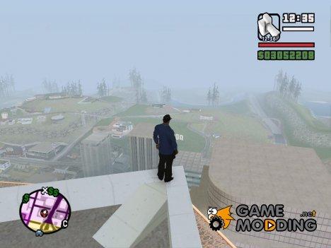 Нормальная дальность вида для GTA San Andreas