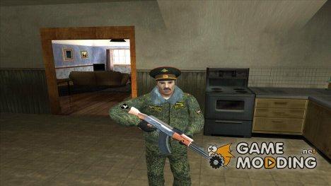 Подполковник Внутренних войск for GTA San Andreas