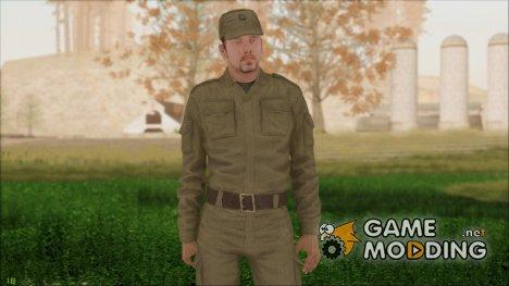Боец в афганке for GTA San Andreas