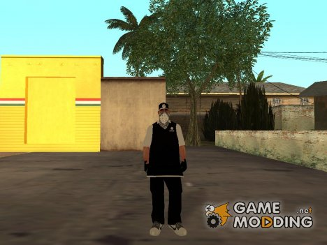 Pizzaboy for GTA San Andreas