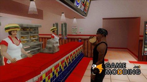 Исправление для еды for GTA San Andreas