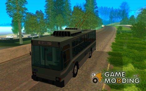ЮМЗ Т2 for GTA San Andreas
