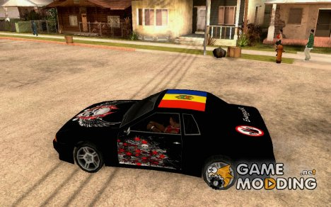 Новый винил для Elegy for GTA San Andreas