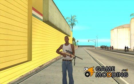 Винтовка M24 for GTA San Andreas