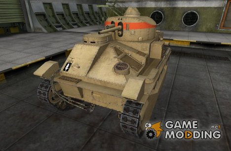 Шкурка для Mk.II for World of Tanks
