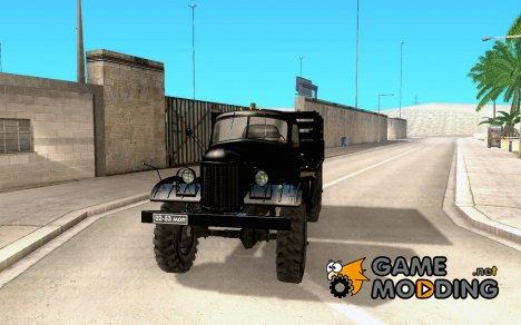ЗиЛ 157 Труман for GTA San Andreas