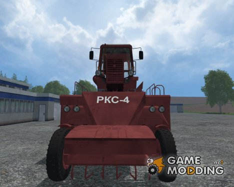 PKC-4 v1.1 for Farming Simulator 2015
