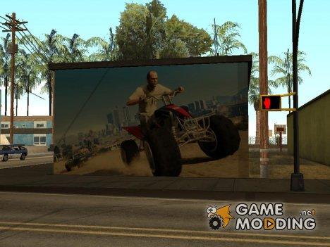 Плакат из GTA 5 for GTA San Andreas