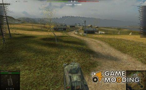 Мод - удаление крон деревьев для World of Tanks