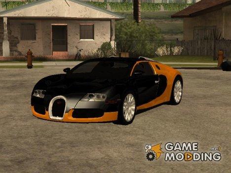 Пак Bugatti для GTA San Andreas