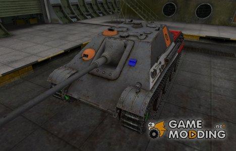 Качественный скин для Jagdpanther for World of Tanks