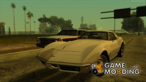 Special Remastered Collection: HQ Cars (SA:MP) для GTA San Andreas