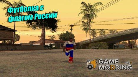 Футболка с флагом России by NIGER для GTA San Andreas