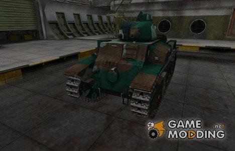 Французкий синеватый скин для D2 for World of Tanks