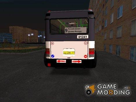 Прицеп к ТМЗ 6222 for GTA San Andreas