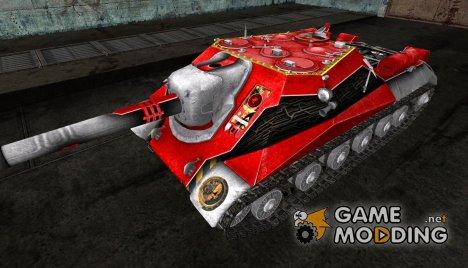 Шкурка для Объект 704 (Вархаммер) для World of Tanks