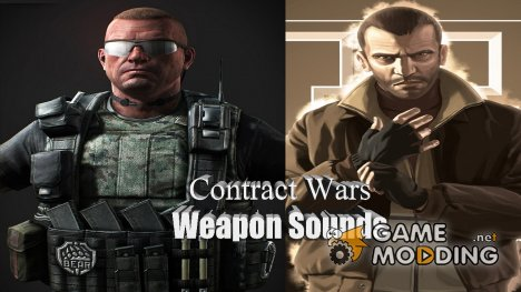 Contract Wars Weapon sounds v1.0 для GTA 4