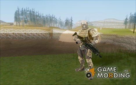 Корейский нано-костюм from Crysis для GTA San Andreas