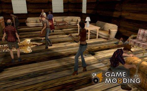 Вечеринка у лесника для GTA San Andreas