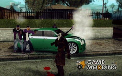 Вражеское подкрепление для GTA San Andreas