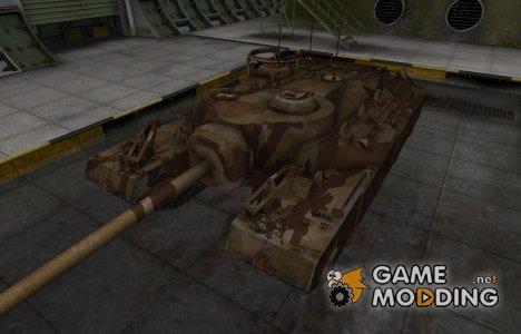 Американский танк T95 for World of Tanks