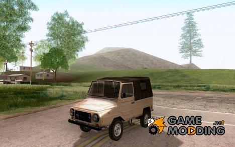 ЛуАЗ 969М for GTA San Andreas