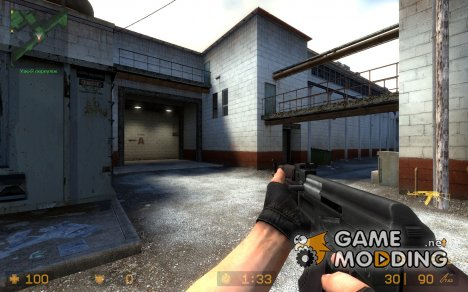 Default AK 100% Re-Skin Pack (Soviet1942) для Counter-Strike Source