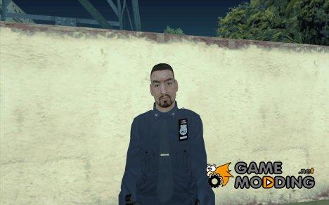 Полицейский из GTA 4 for GTA San Andreas